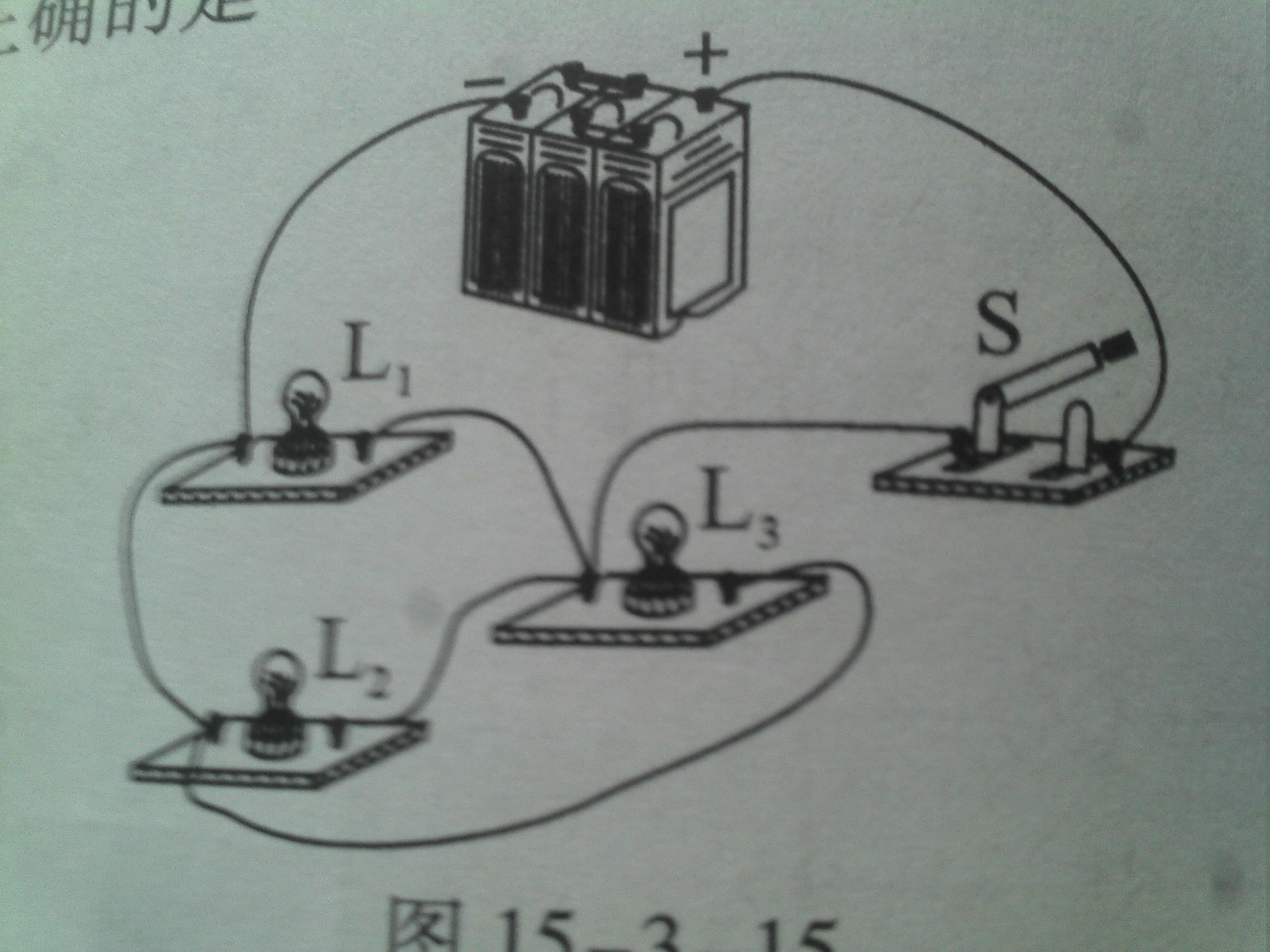 初二物理电学电路图