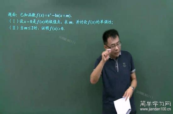 老师好,给我一份关于高三与放缩法_高中易错点一高中化学v老师图片