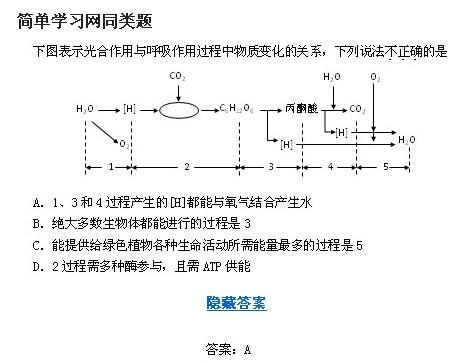电路 电路图 电子 原理图 475_362