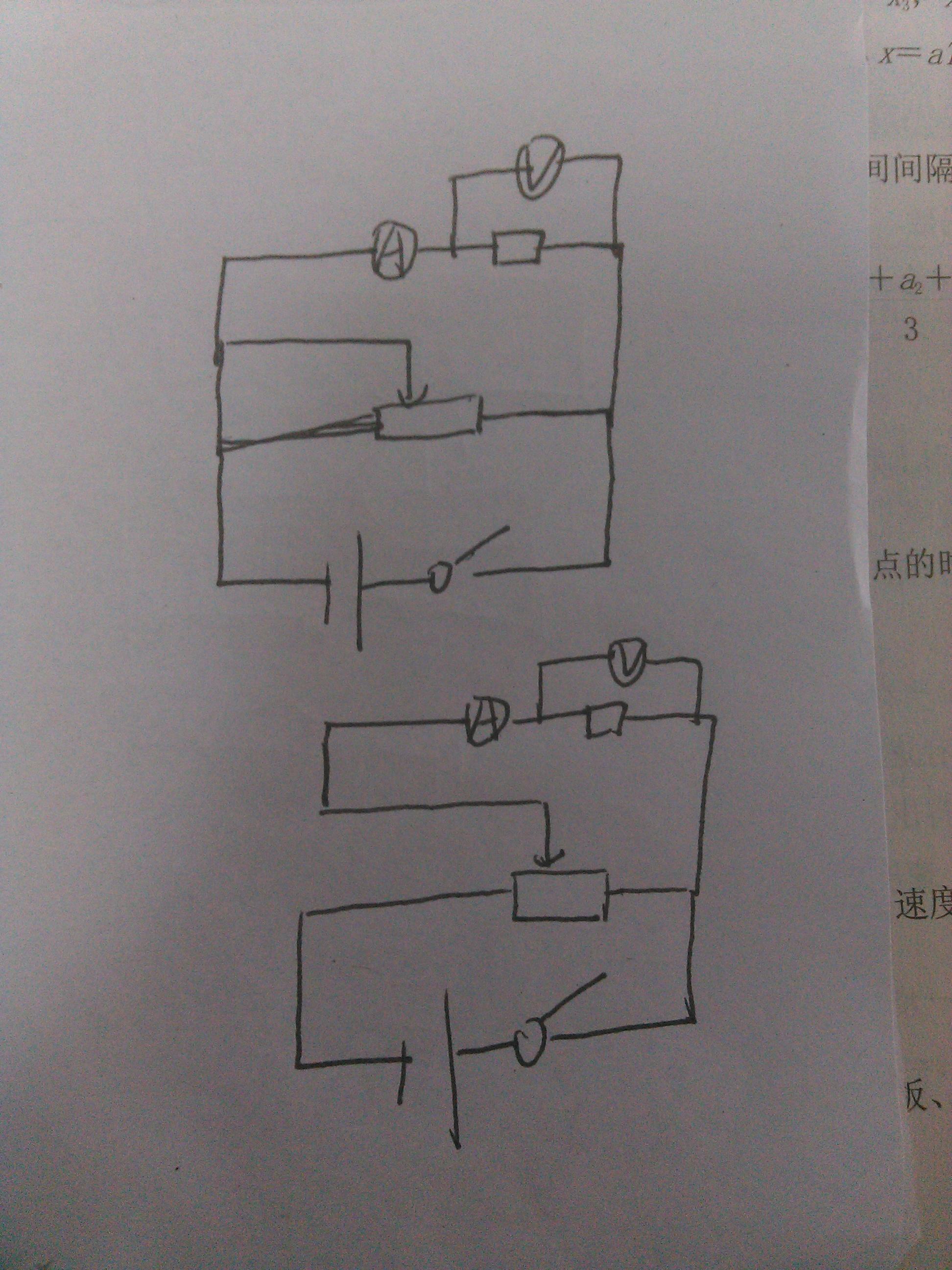 电路_高三物理电磁学