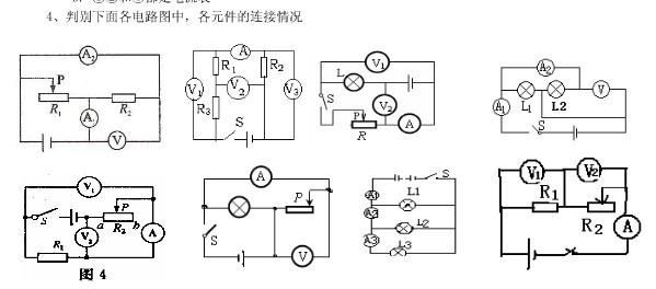 电路 电路图 电子 原理图 599_264