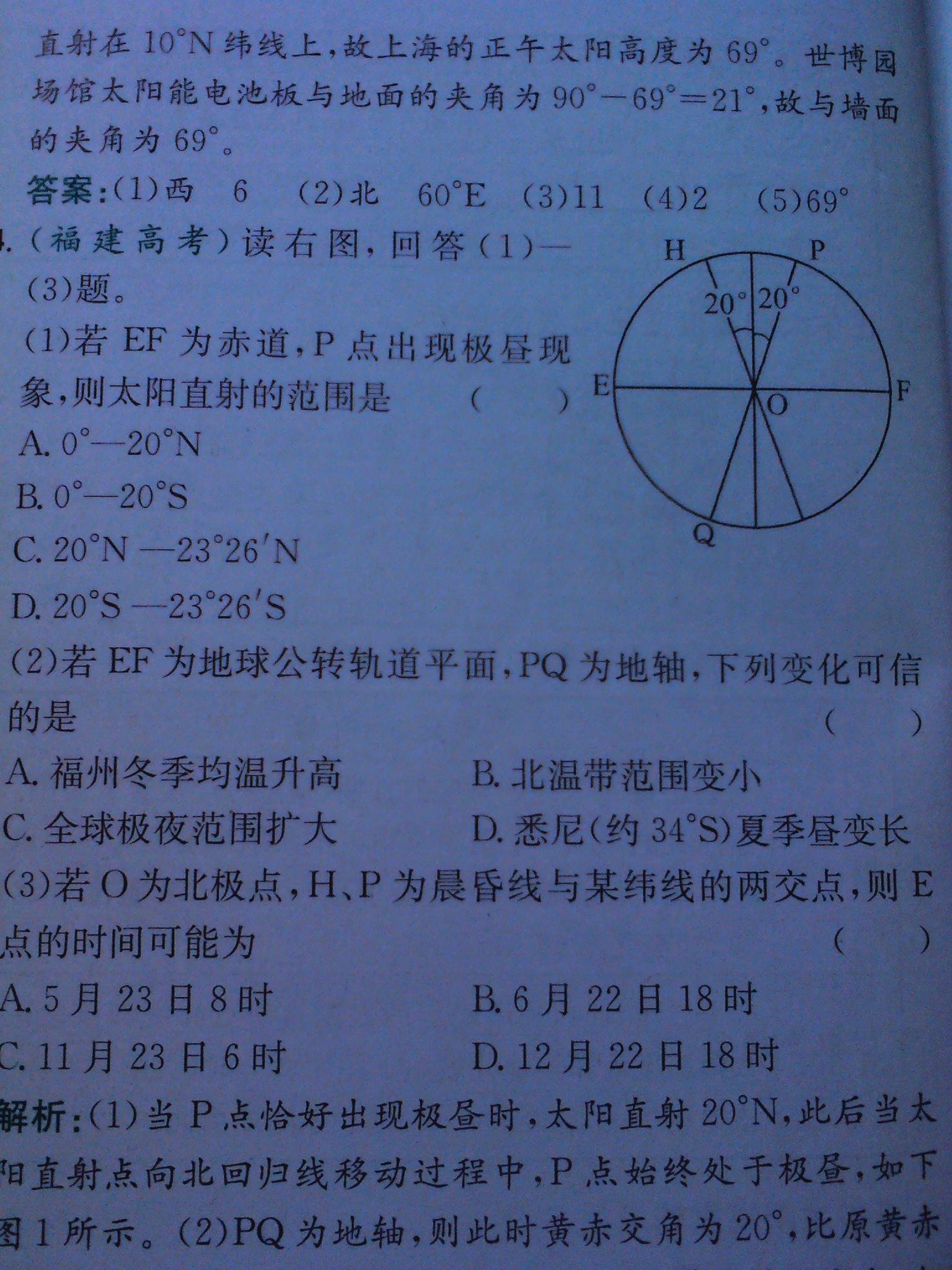 请老师图解用详细计算步骤解答