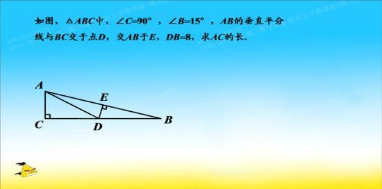 尺规作图经过已知直线上一点作这条直线的垂