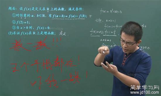 捕获动态,还好数学都在!_表情表情手指包高一一省油灯v动态图片