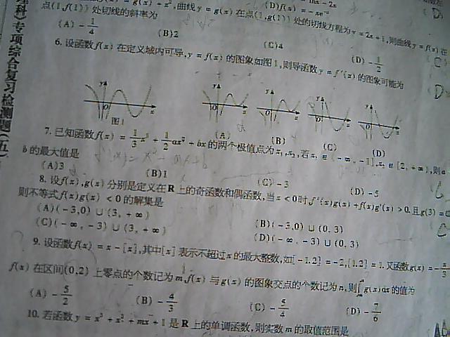 fade纯音乐数学歌谱