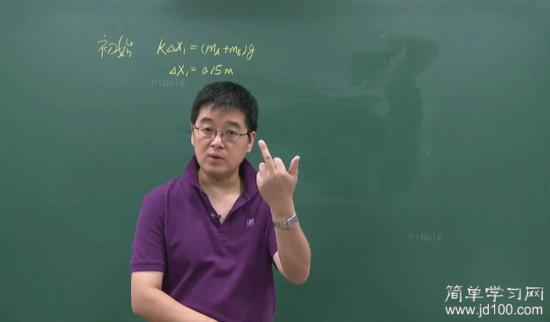 徐猫咪用的大全猫咪_徐兔子用的表情老师可爱表情包表情猪图片信微老师图片