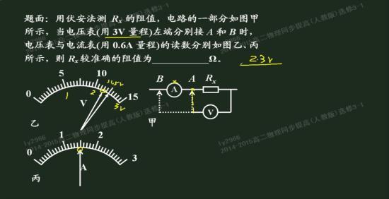 电流表电压表读数一般保留几位啊