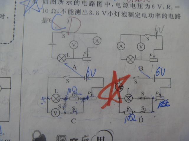 物理 电功率_电和磁_物理_初二_简单学习答疑网