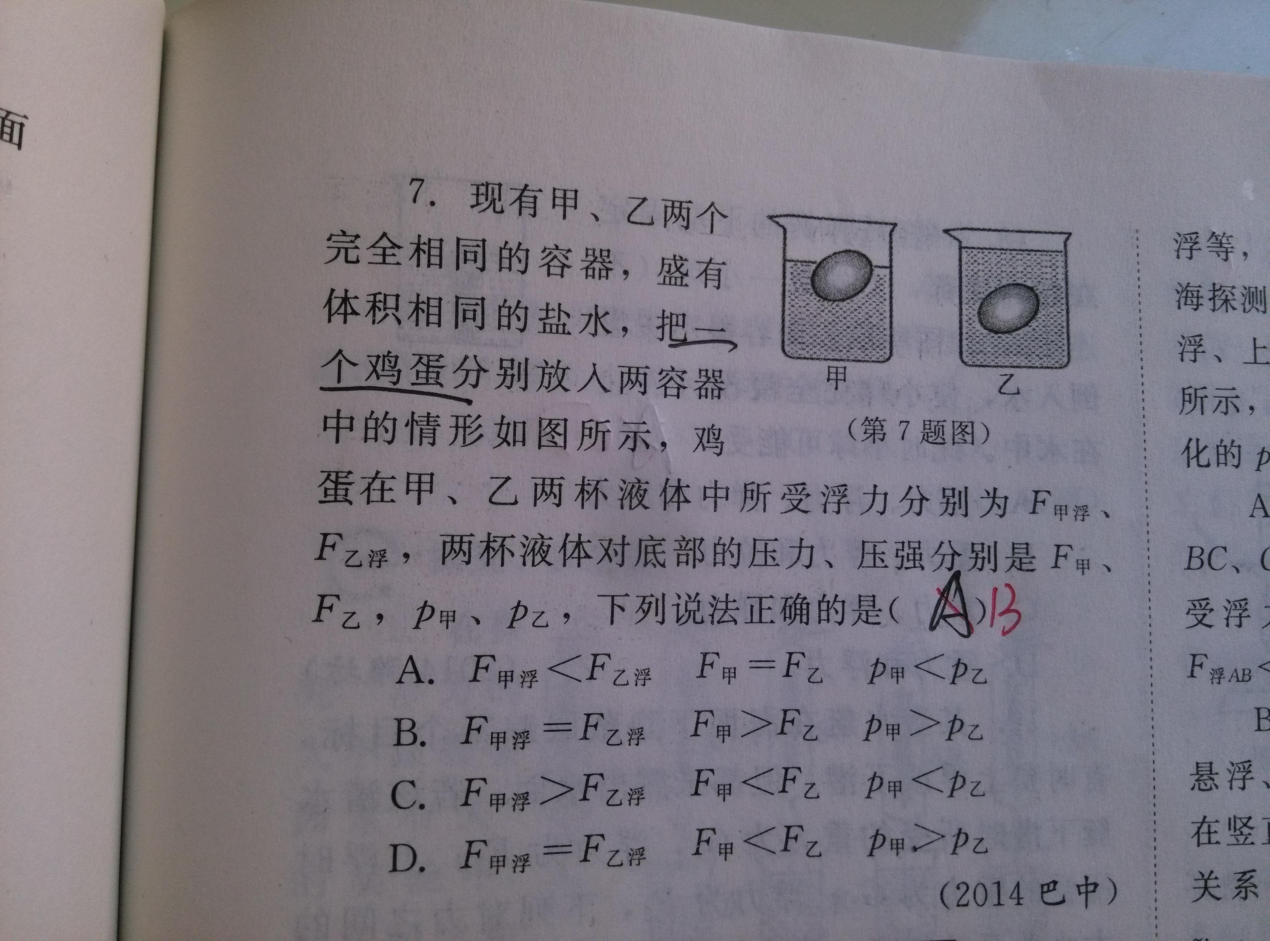 物理压缩机电路图原件