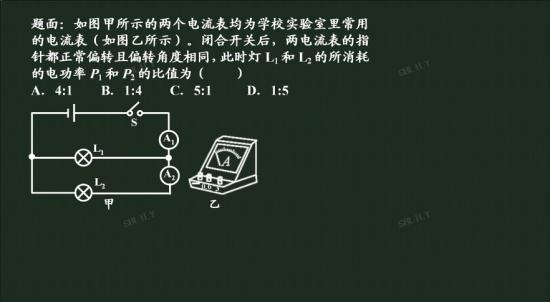 请问什么是干路电流和支路电流?