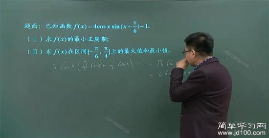 请问积化和差和和差化积公式是什么,劳烦老_高