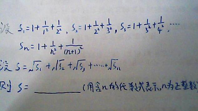 初中实数结构图