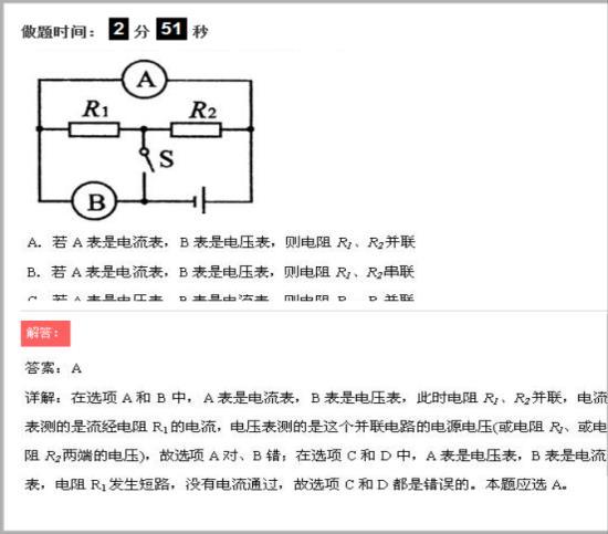 如何看电路图是否短路(图2)  如何看电路图是否短路(图6)  如何看电路图是否短路(图9)  如何看电路图是否短路(图11)  如何看电路图是否短路(图13)  如何看电路图是否短路(图15) 电力的短路是我们在日常生活中很有可能会碰到的一种情况,那么对于并不具备完善专业基础知识的朋友而言,应该如何判断电路是否已经发生短路,以及相应的正确处理方法呢?