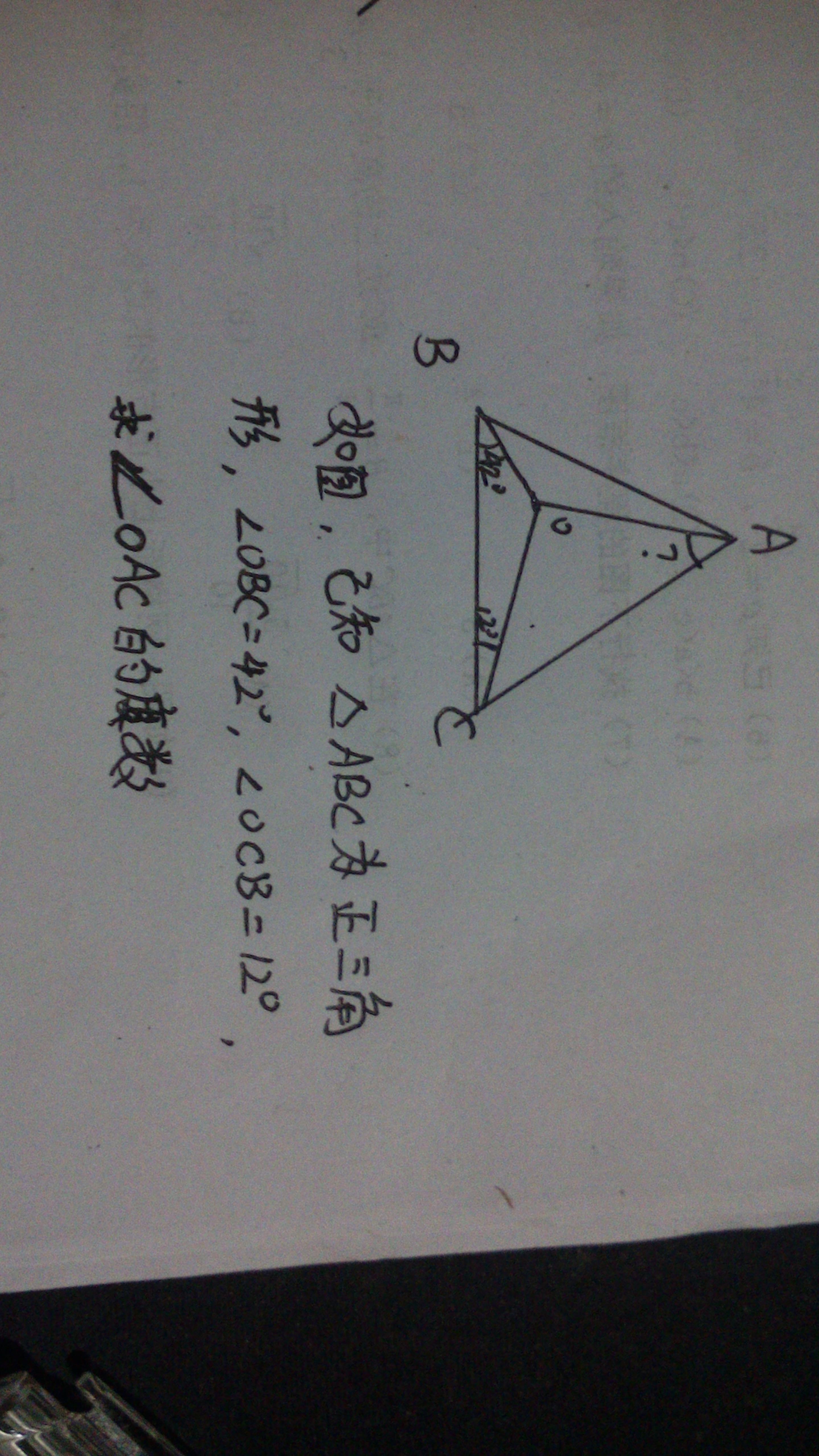 解直角三角形