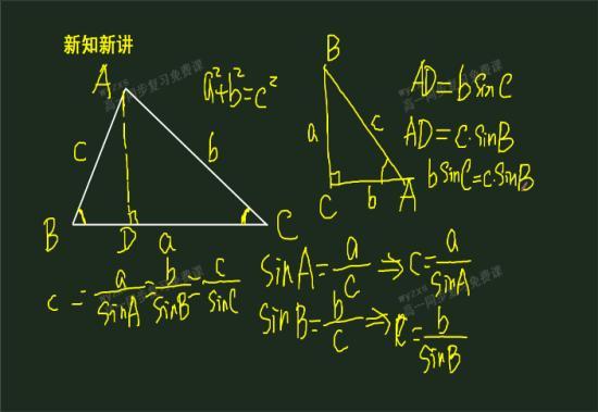 电路 电路图 电子 设计图 原理图 550_379