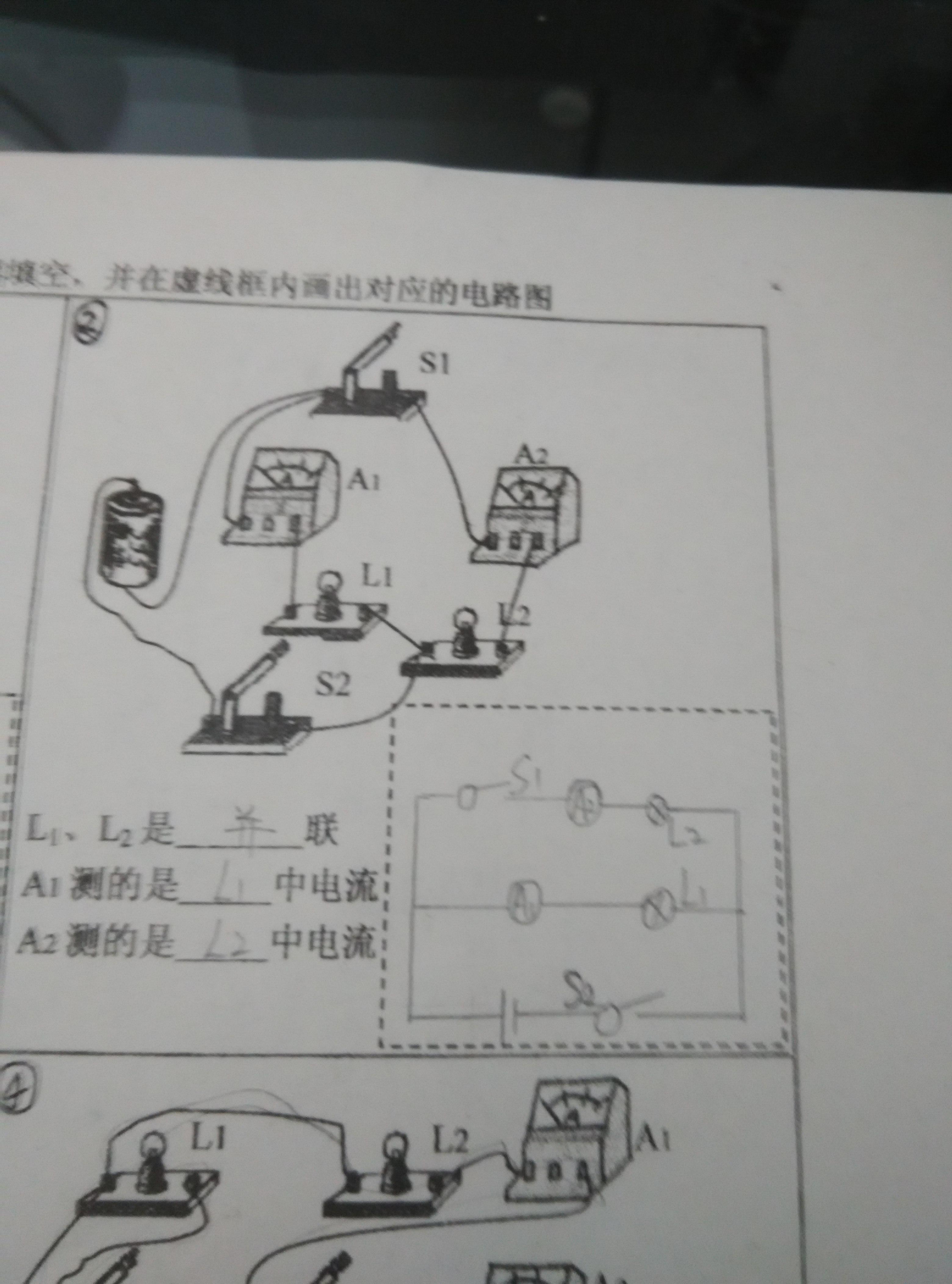 xl4016e1应用电路图