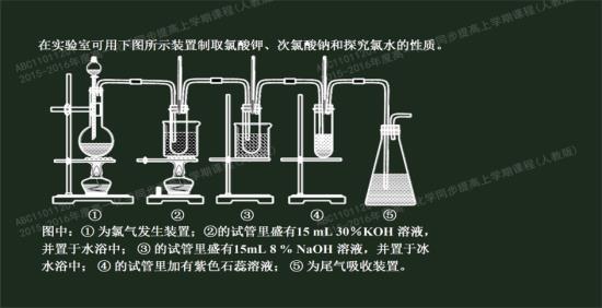 二价铜离子的氧化性要大于亚铁离子的氧化性