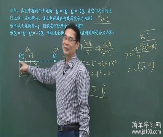 高中不把公式高中作文的公式和变形电学_老师后毕业物理600图片