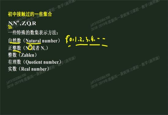 0是有理数吗_0属于整数集吗?属不属于有理数集?_高一数学集合